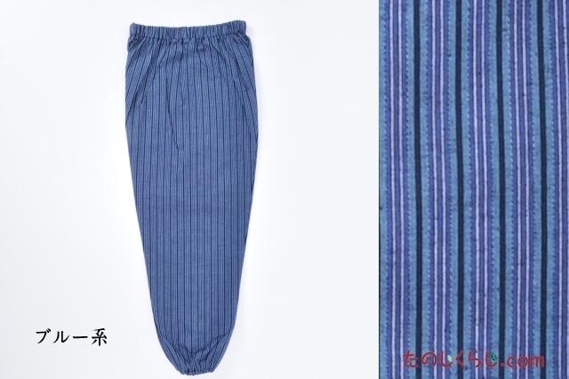 純綿かつお縞もんぺ(ブルー系) 女性用 日本製