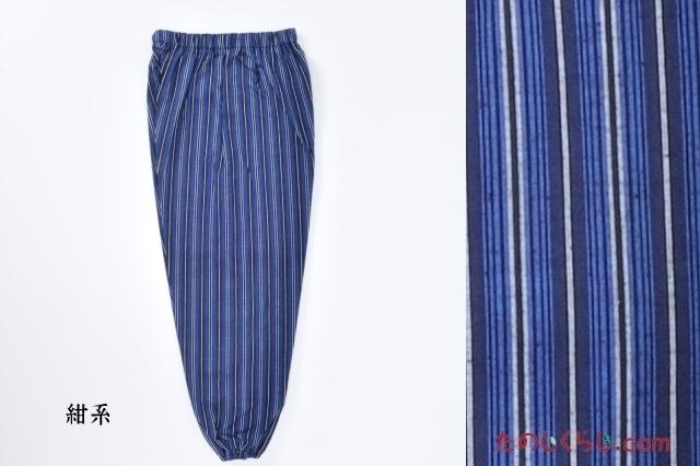 純綿かつお縞もんぺ(紺系) 女性用 日本製