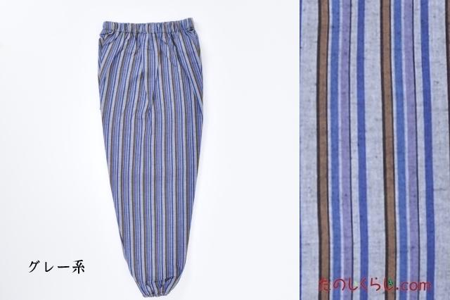 純綿かつお縞もんぺ(グレー系) 女性用 日本製