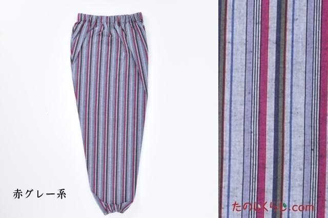 純綿かつお縞もんぺ(赤グレー系) 女性用 日本製