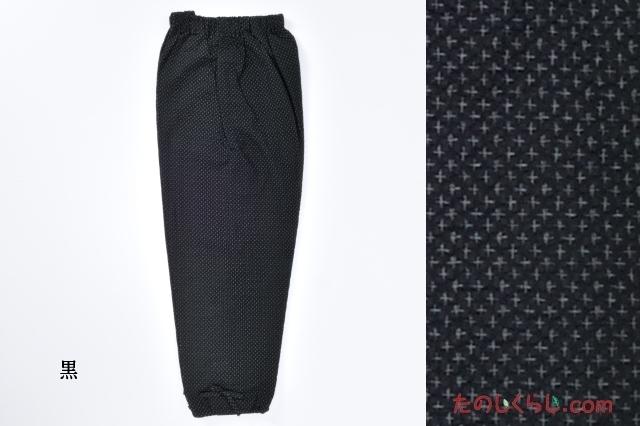綿ワッフルプリントもんぺ風イージーパンツ(黒) 女性用 日本製