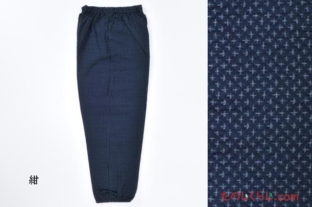 綿ワッフルプリントもんぺ風イージーパンツ(紺) 女性用 日本製