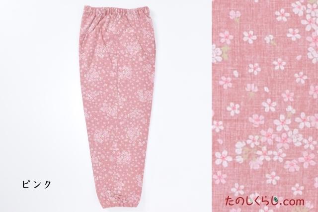 和柄むら染プリントもんぺ風イージーパンツ(さくら・ピンク) 女性用 日本製