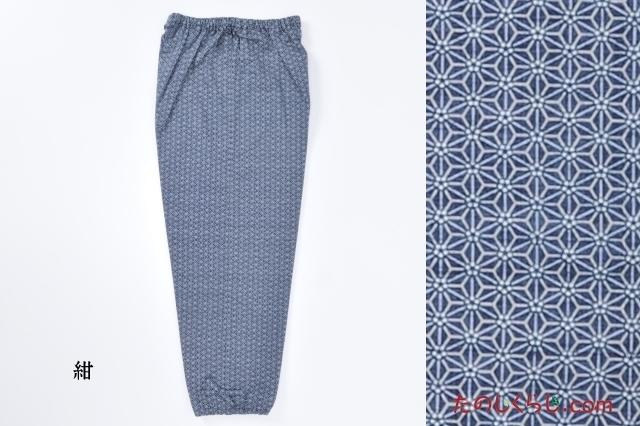 和柄むら染プリントもんぺ風イージーパンツ(麻の葉・紺) 女性用 日本製