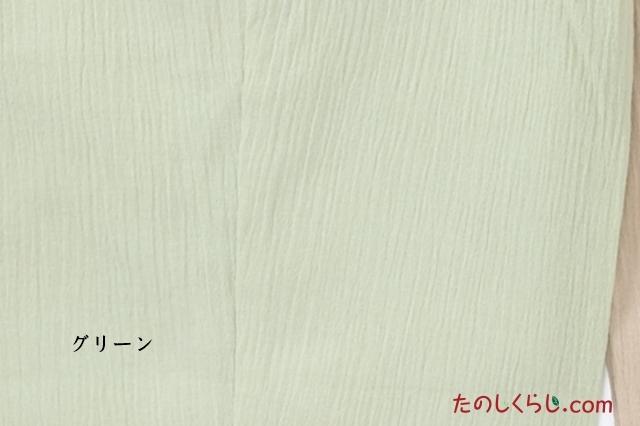 綿ようりゅうイージーパンツ(グリーン) 女性用 日本製