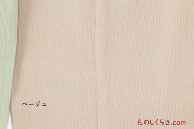 綿ようりゅうイージーパンツ(ベージュ) 女性用 日本製