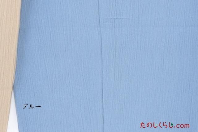 綿ようりゅうイージーパンツ(ブルー) 女性用 日本製