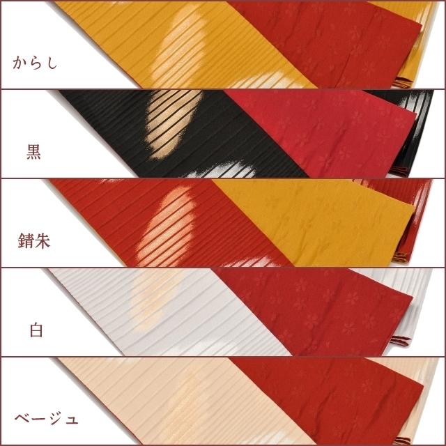 桐生織 お手ごろ半幅帯 丸かすみ 日本製 色