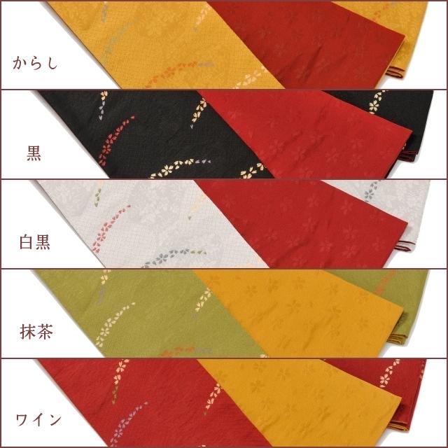 桐生織 お手ごろ半幅帯 つゆ芝 日本製 色