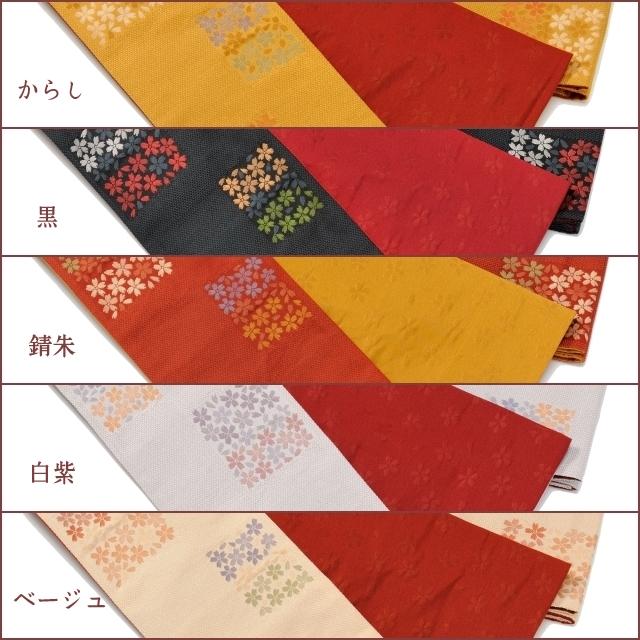 桐生織 お手ごろ半幅帯 市松桜 日本製 色