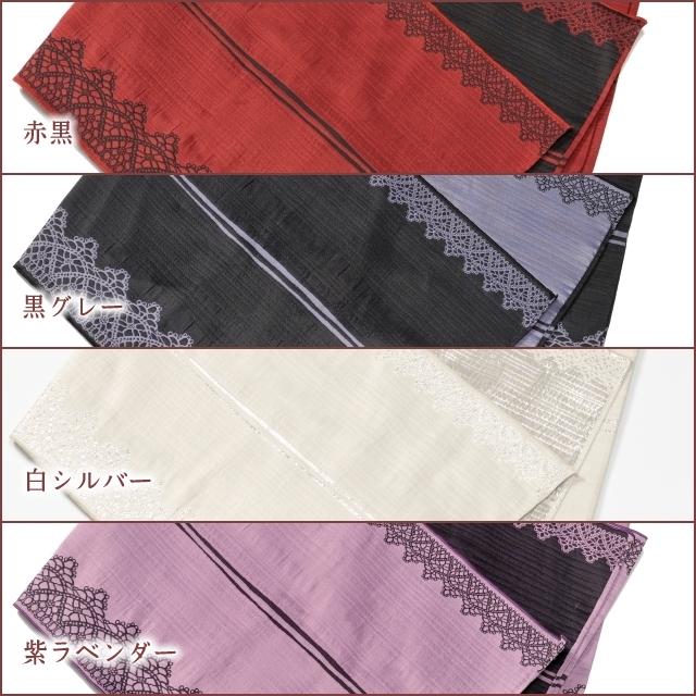 桐生織 レース柄リバーシブル織兵児帯 日本製 色