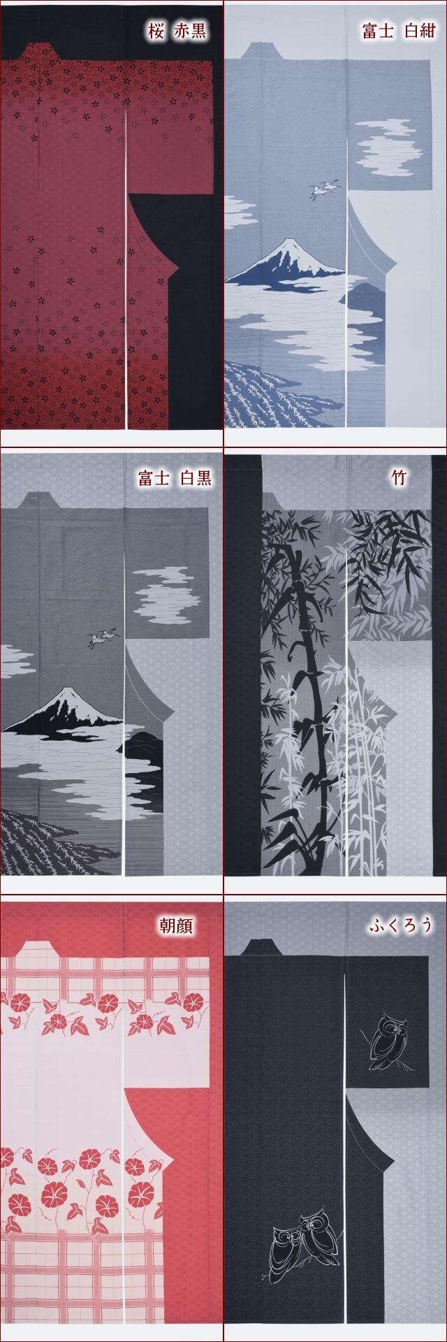 桐生織 きものれん 日本製 色