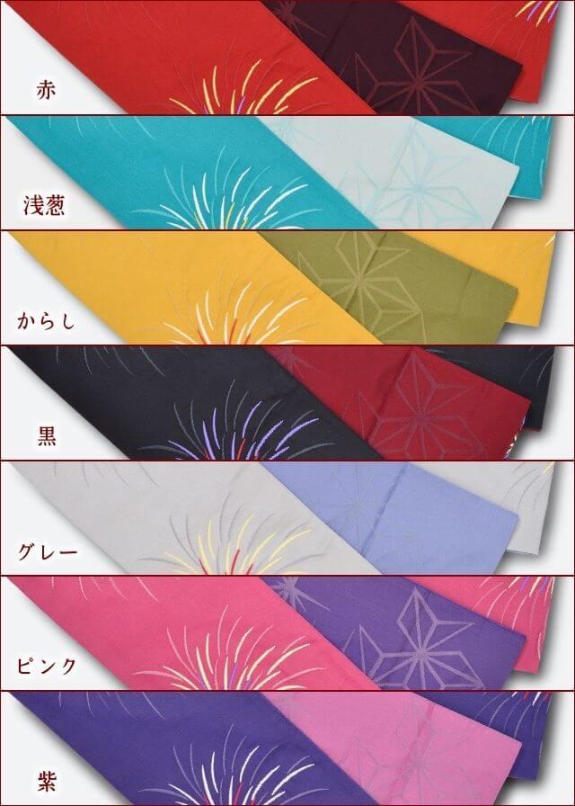 桐生織 リバーシブルゆかた帯 ダブルポイント 花火 日本製 色