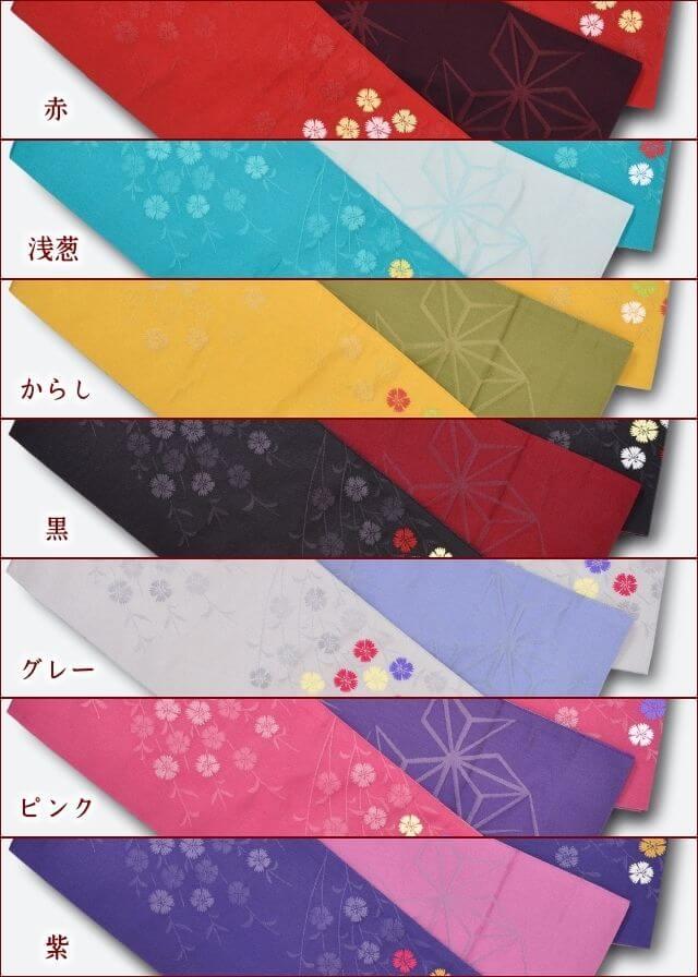桐生織 リバーシブルゆかた帯 ダブルポイント なでしこ 日本製 色