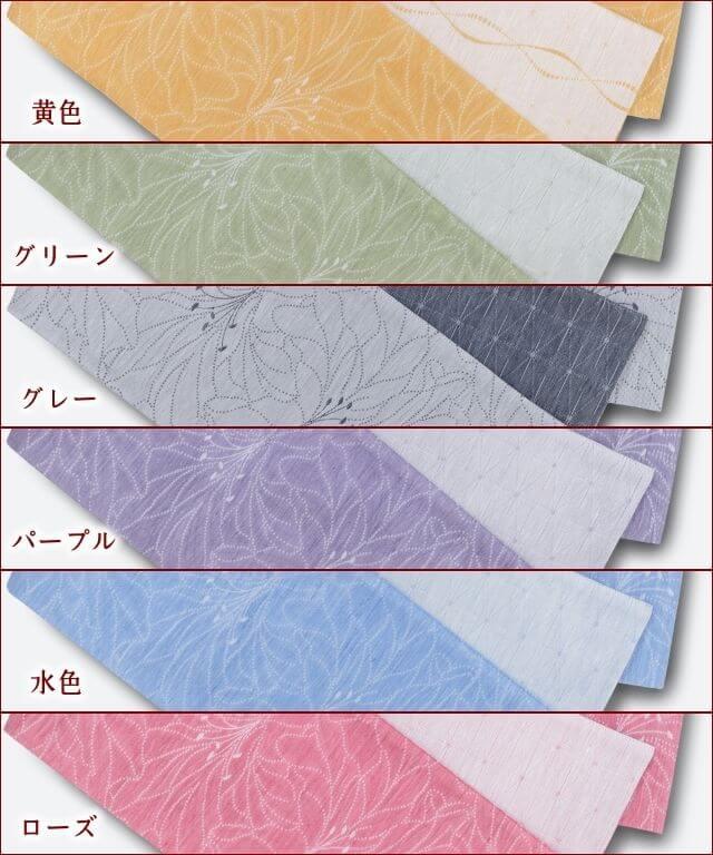 桐生織 リバーシブルゆかた帯 百合 日本製 色