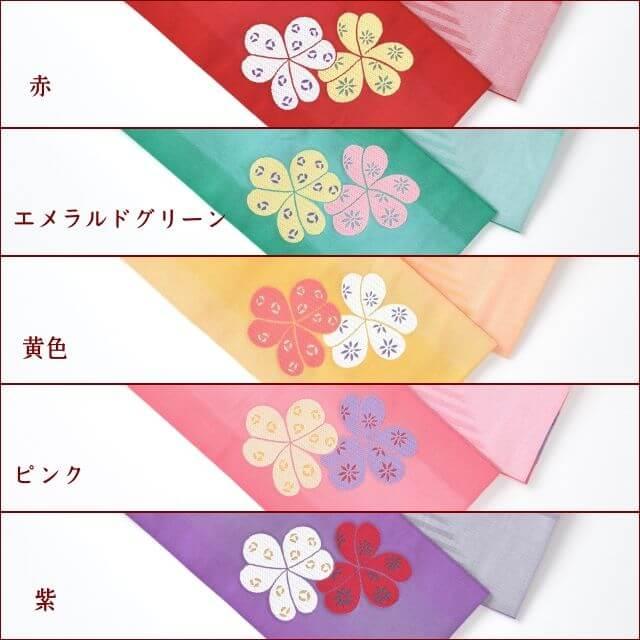 桐生織 リバーシブルゆかた帯 ぼかしポイント クローバー 日本製 色