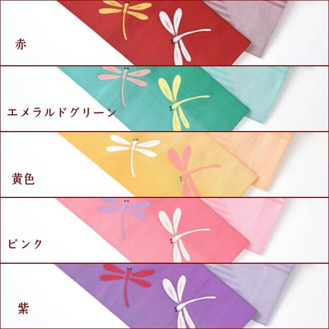 桐生織 リバーシブルゆかた帯 ぼかしポイント とんぼ 日本製 色