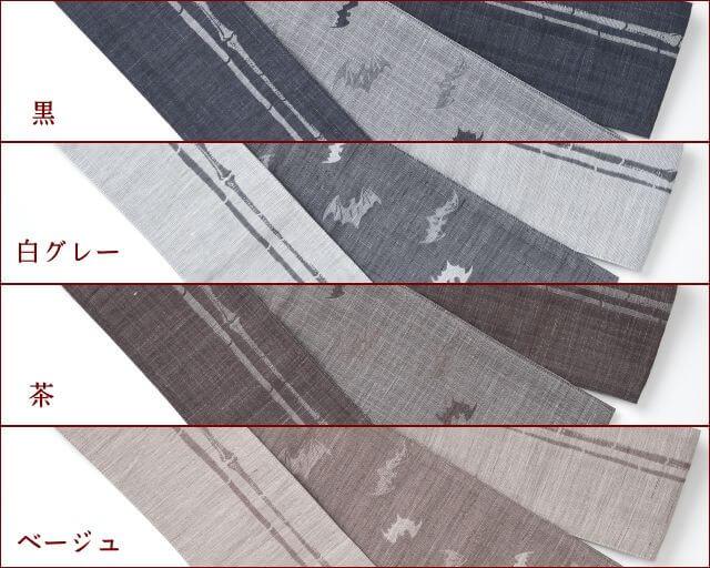 桐生織 リバーシブル角帯 ハーフ&ハーフ 竹柄 日本製 色