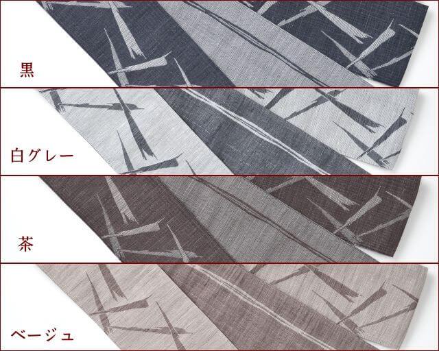 桐生織 リバーシブル角帯 ハーフ&ハーフ 筆描き 日本製 色