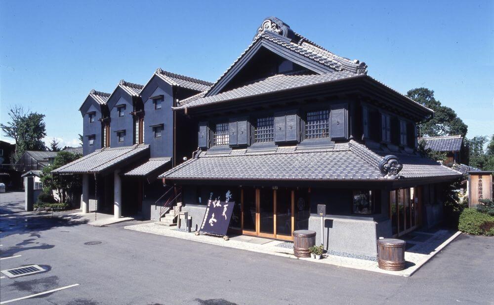笛木醤油 建物