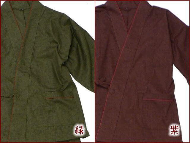 つむぎ調さむえ 女性用 日本製 緑・紫