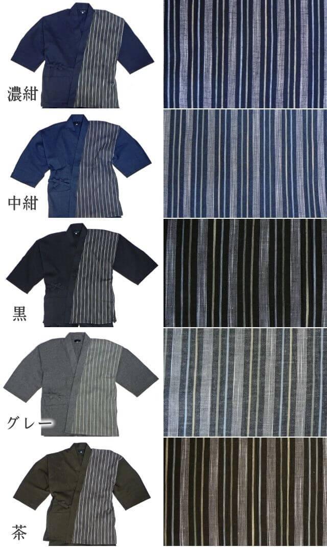 綿麻楊柳切り返し柄作務衣 男性用 日本製