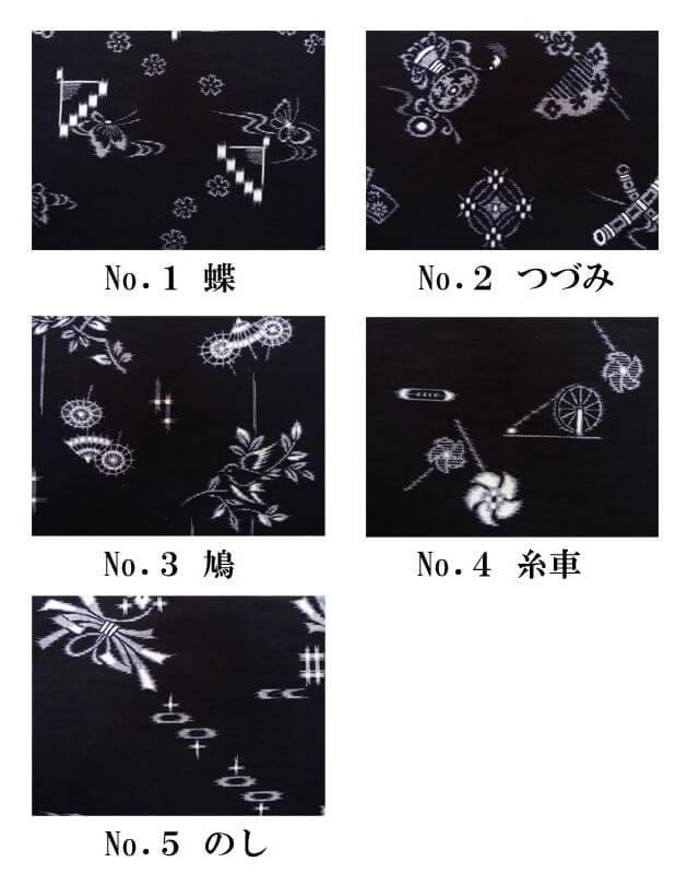 えがすり 前あわせ綿入りキルトロングはんてん 女性用 日本製 柄
