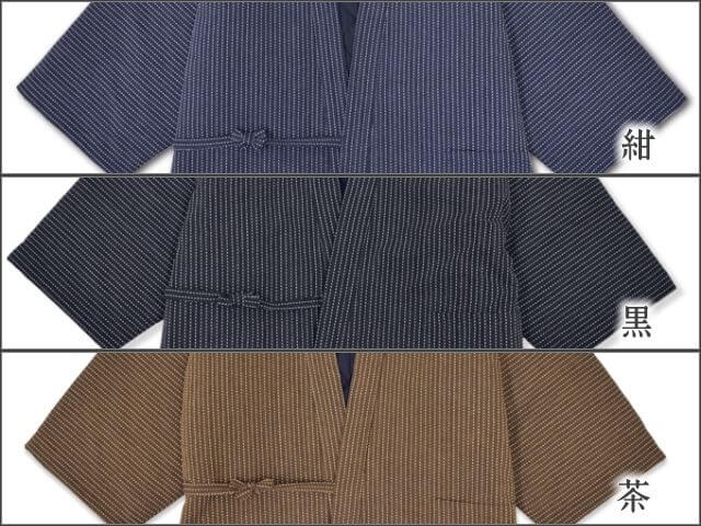刺子織 前あわせ綿入り半天 日本製 色