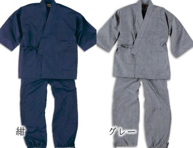 正絹紬作務衣 男性用 日本製 色