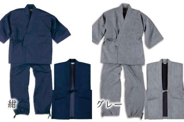 正絹紬作務衣(羽織付) 男性用 日本製 色