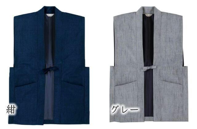 正絹紬羽織 男性用 日本製 色