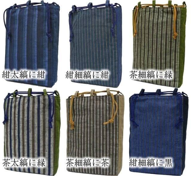 刺子織信玄袋 日本製 色